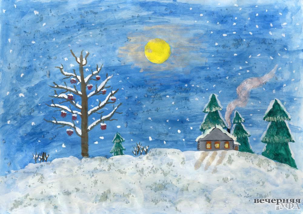 Зима картинки на рабочий стол обои фото заставки