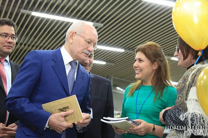 Вчера в уфе открылся российский философский конгресс восток и запад - диалог мировоззрений