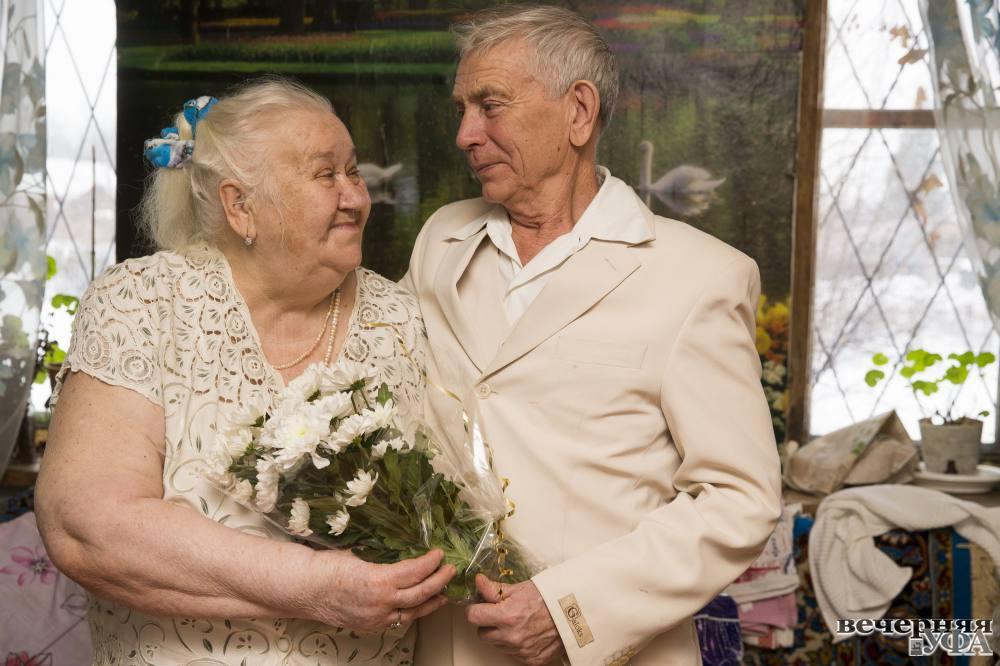 Золотая свадьба есть льготы