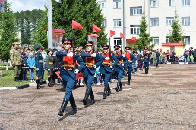 Хранители России
