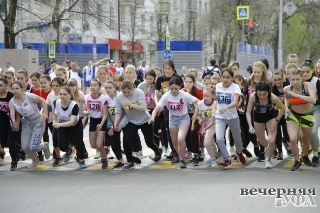 Новый рекорд гимназии имени Гарипова