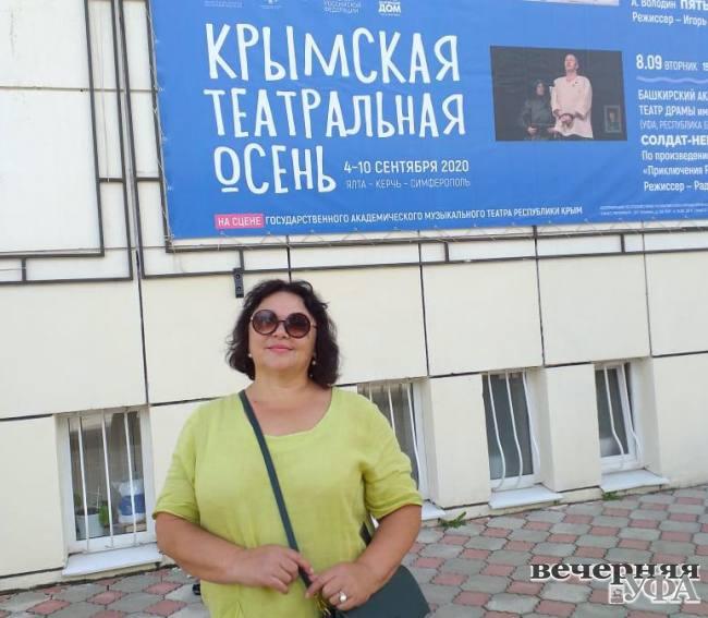 «Крымская осень» согрела сердца актёров БГАТД